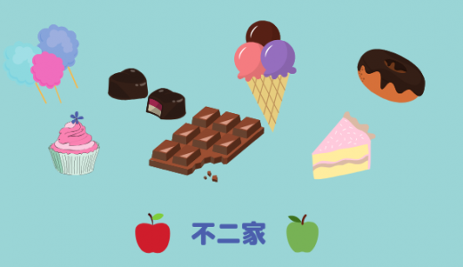 「不二家 LOOK2チョコミント食べくらべ」を食べてみた感想と評価は?