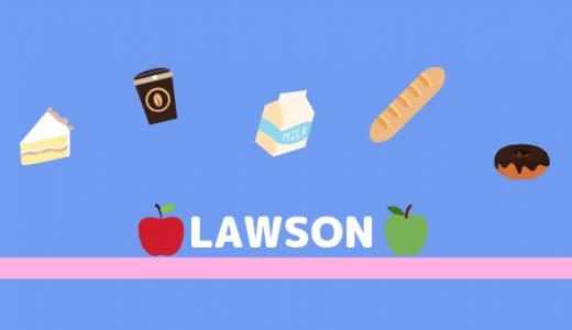 「ローソン マチノパン ダブルクリーム角ぱん」を食べてみた感想と評価