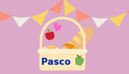 「Pasco(パスコ)ラズベリーのパンケーキ」を食べてみた感想と評価は?