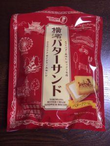 横浜 バター サンド 宝製菓 横浜バターサンドの口コミレビュー みんなのお菓子